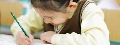 SORA日本語教室